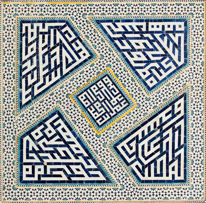 Tiled background. Oriental ornaments from Isfahan Mosque, Iran stock photography