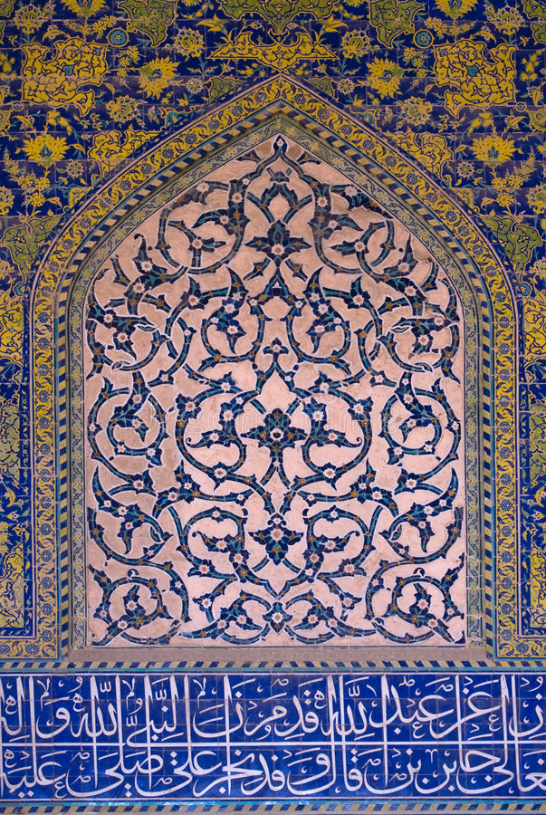 Tiled background. Oriental ornaments from Isfahan Mosque, Iran royalty free stock image
