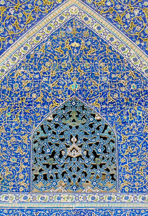 Download Tiled Background, Oriental Ornaments From Isfahan Stock Photography - Image: 10926192