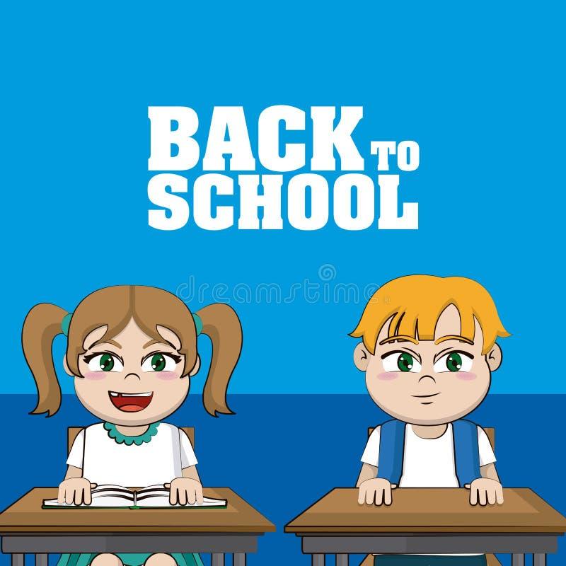 tillbaka skola till royaltyfri illustrationer