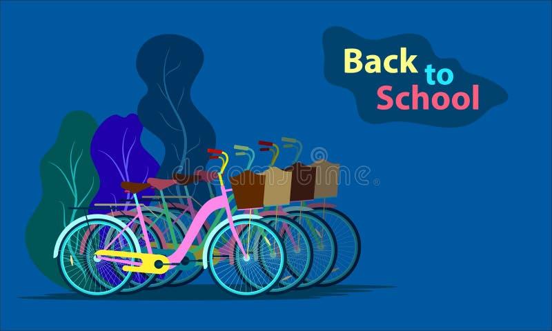 tillbaka skola till cykeln på skola parkerar Vektorillustration EPS10 vektor illustrationer