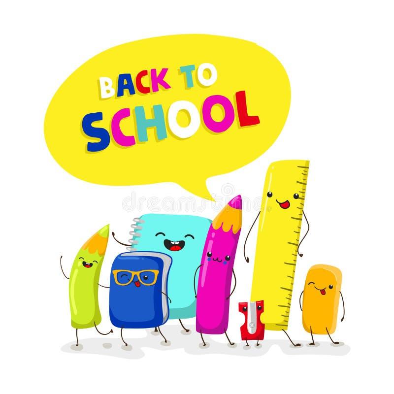 Tillbaka till skola, kawaiitecken Skolaillustrationer eps10 blommar yellow f?r wallpaper f?r vektor f?r klippning f?r rac f?r ora vektor illustrationer