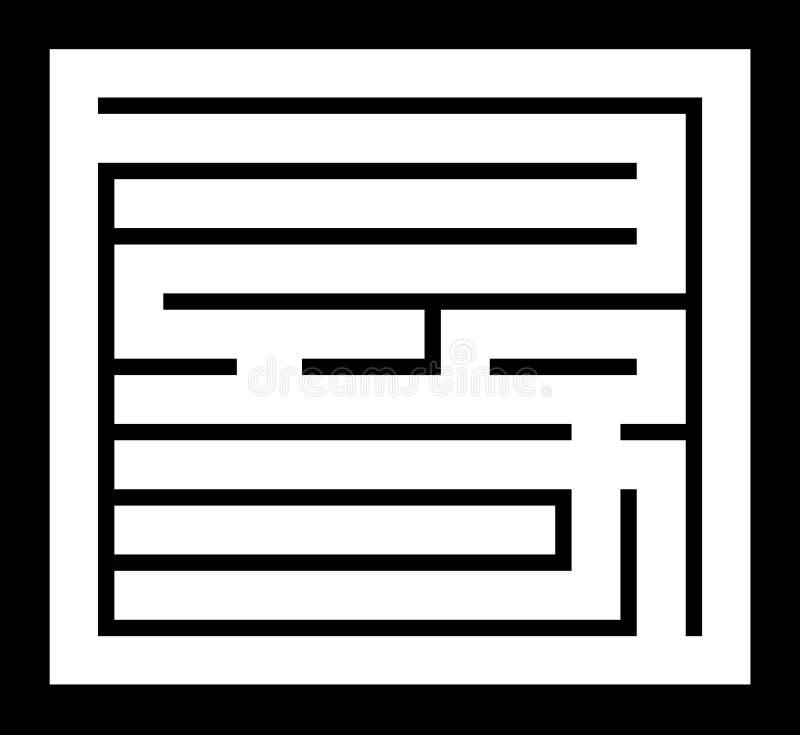 Timbre blanc Découverte-chinois illustration de vecteur