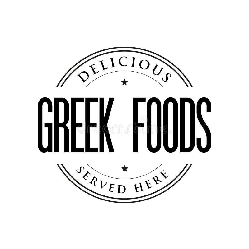 Timbre grec de vintage de nourritures illustration de vecteur
