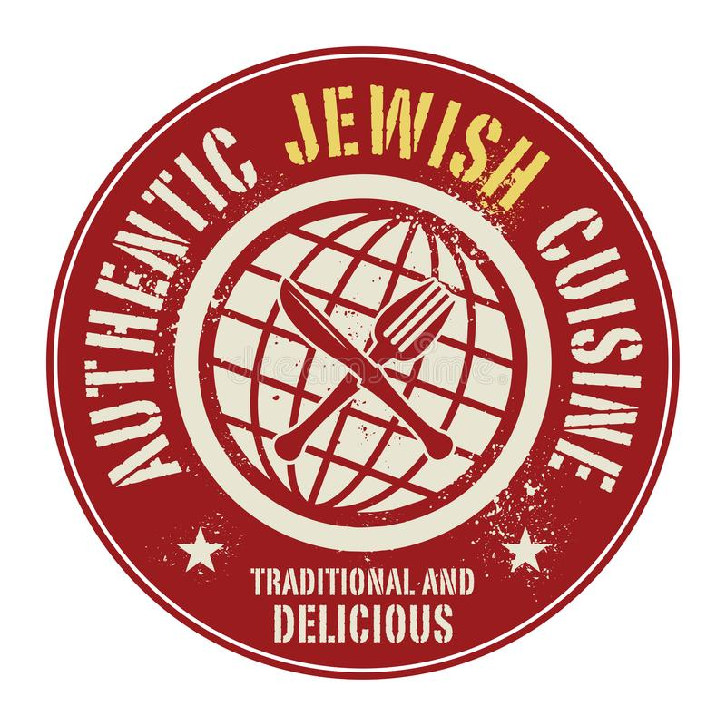 Timbre ou label abstrait avec la cuisine juive authentique des textes illustration stock