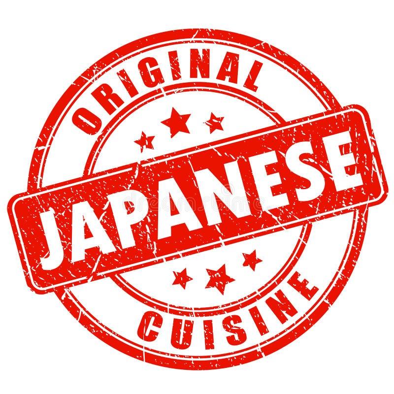 Timbre rond de vecteur de cuisine japonaise originale illustration libre de droits