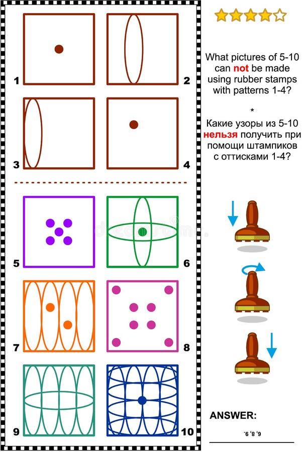 Timbres et QI d'impression formant le puzzle de photo illustration stock