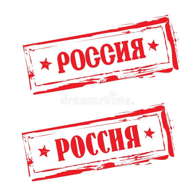 Timbro di gomma del cirillico della Russia illustrazione di stock