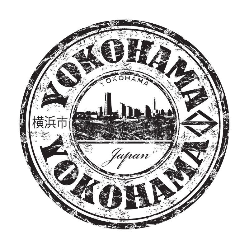 Timbro di gomma di lerciume di Yokohama illustrazione di stock
