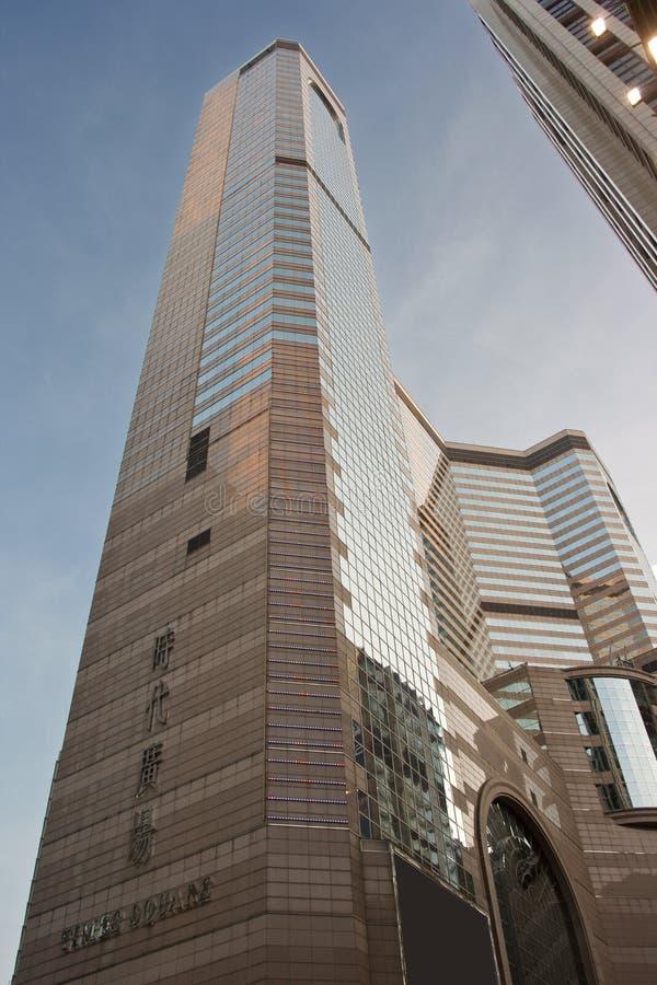 Free Time Square, Hong Kong Royalty Free Stock Image - 23931706