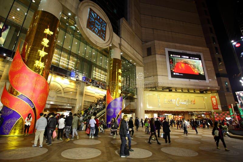 Times Square - Hongkong royalty-vrije stock afbeeldingen