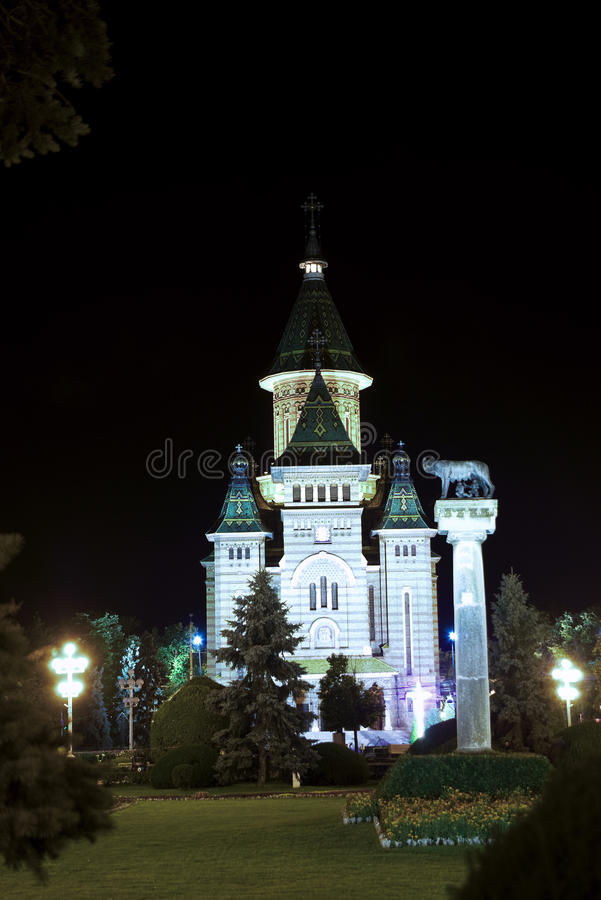 Timisoara Cathedral Stock Images