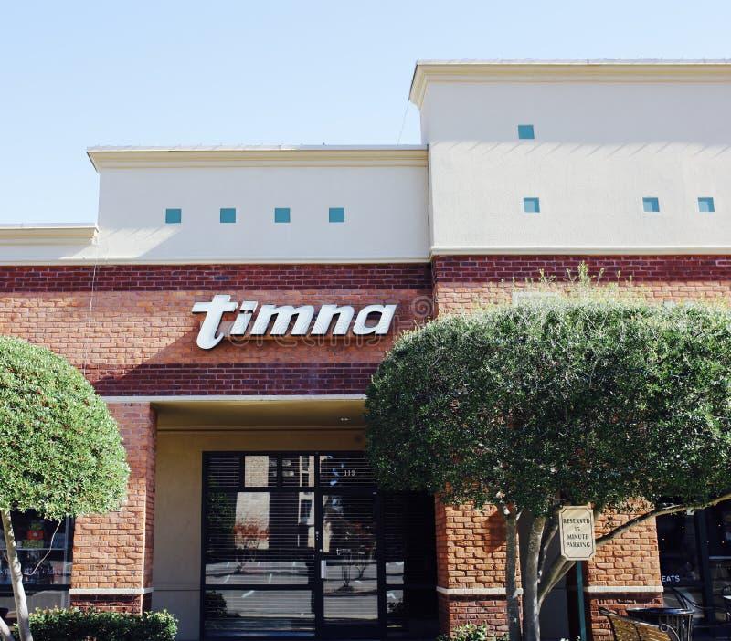 Timna别致的画廊精品店,孟菲斯, TN 库存图片