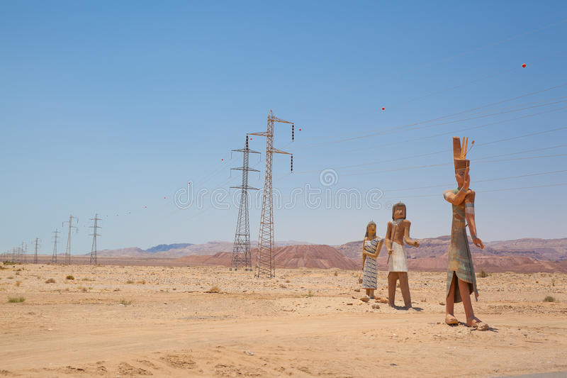 Timna park. Solomon's cooper mine near eilat royalty free stock photography