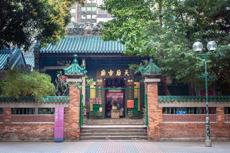 Tin Hau Temple, Yaumatei imagenes de archivo