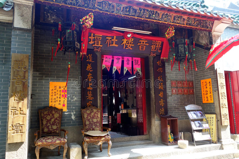 Tin Hau Temple, Yaumatei en HOng Kong foto de archivo libre de regalías