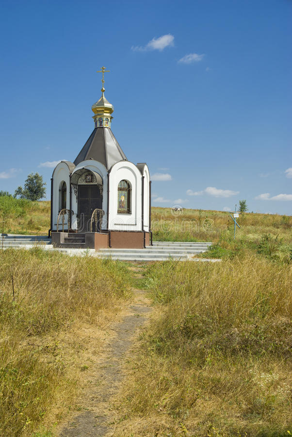 Download Tiny church stock image. Image of small, chapel, blue - 15761433