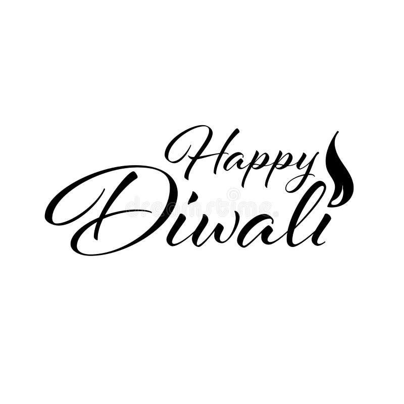 Tipo d'iscrizione scritto a mano composizione di Diwali felice con la fiamma del fuoco Manifesto di tipografia per il festival di illustrazione vettoriale