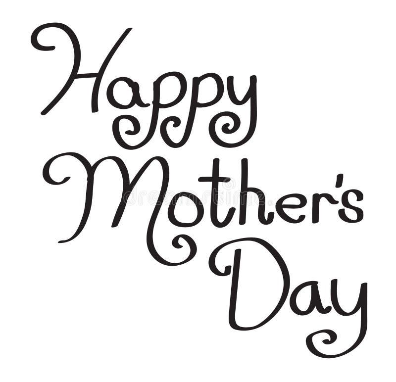 Tipo escrito à mão feliz do dia de mães ilustração do vetor