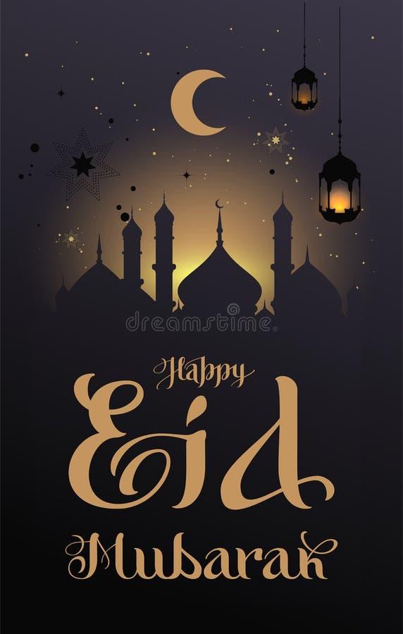 Tipo felice cartolina d'auguri di Eid Mubarak del testo di calligrafia Cupola della siluetta della moschea e della luna contro ci illustrazione vettoriale