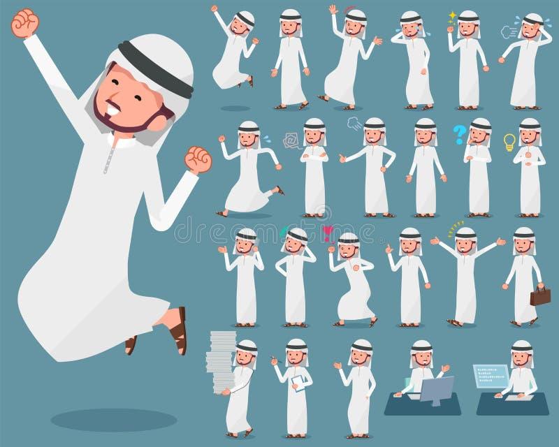 Tipo liso árabe man_1 ilustração do vetor