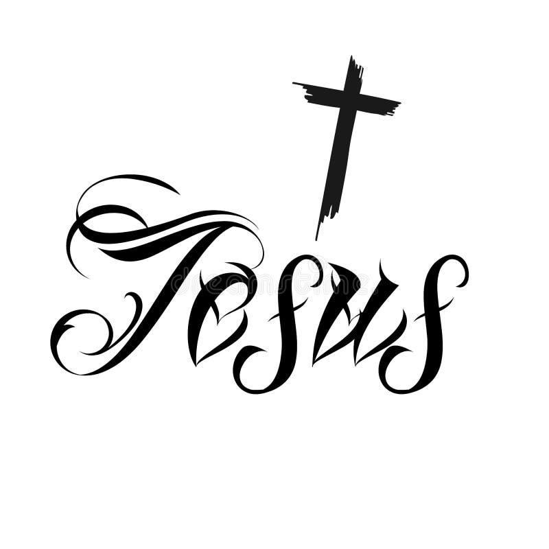 Tipografía cristiana para la bandera, cartel, capa de la foto, diseño de la ropa libre illustration