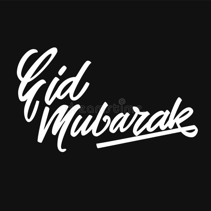 Tipograf?a de una palabra Eid Mubarak stock de ilustración