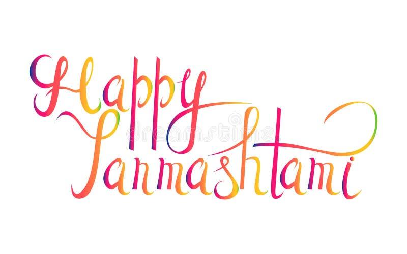 Tipografía feliz de la inscripción de las letras de la mano del janmashtami del krishna ilustración del vector