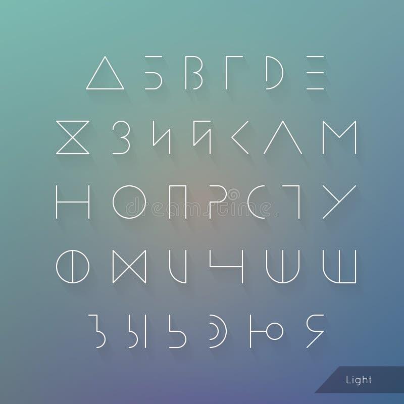 Tipografía mínima del cirílico del inconformista Alfabeto ruso Letras geométricas lineares fijadas Fuente de la luz, media y dura stock de ilustración