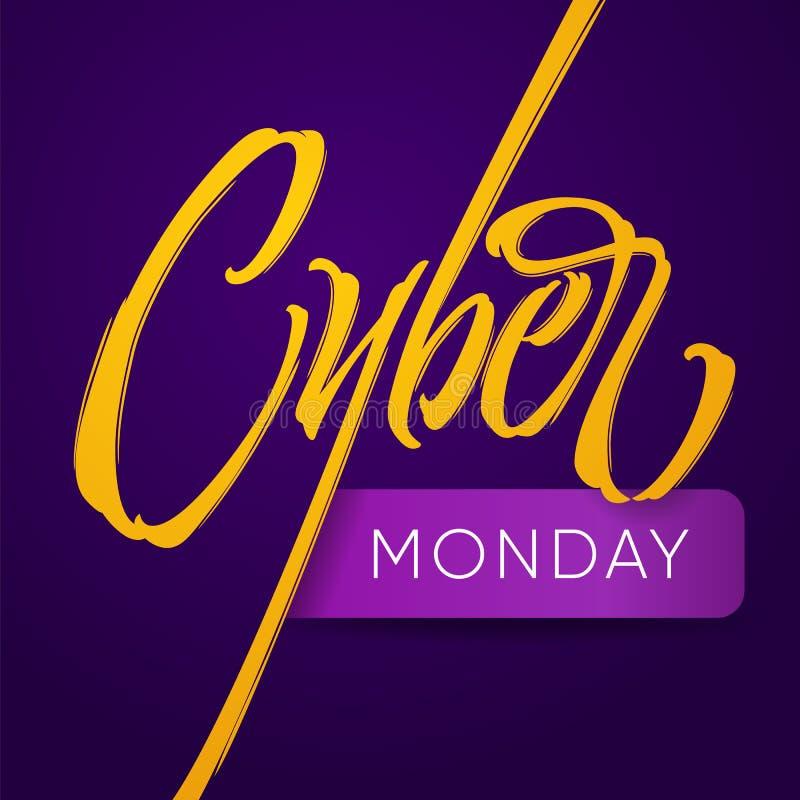 Tipografia cyber di lunedì Lettere cyber ed alla moda lunedì dell'iscrizione gialla su un fondo porpora scuro royalty illustrazione gratis