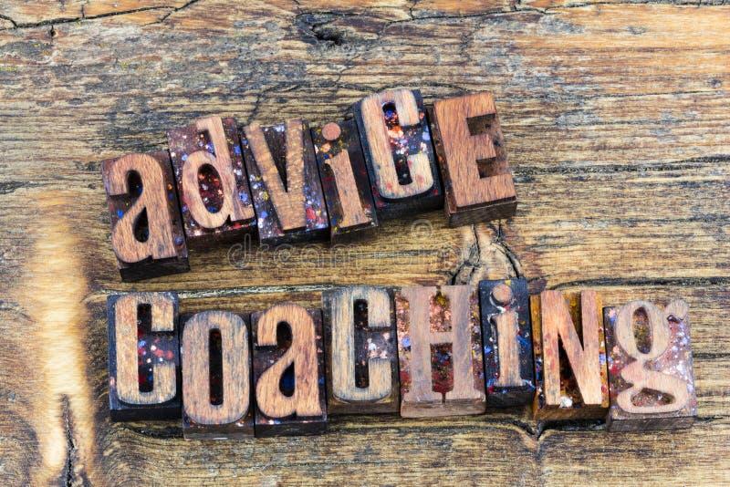 Tipografia pessoal de treinamento do conselho foto de stock royalty free