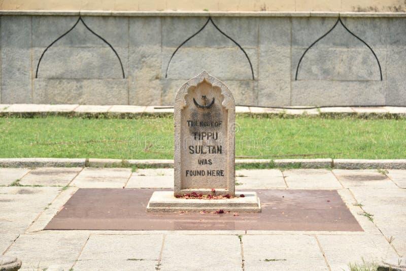 Tipu sułtanu Śmiertelny miejsce, Srirangapatna, Karnataka fotografia royalty free