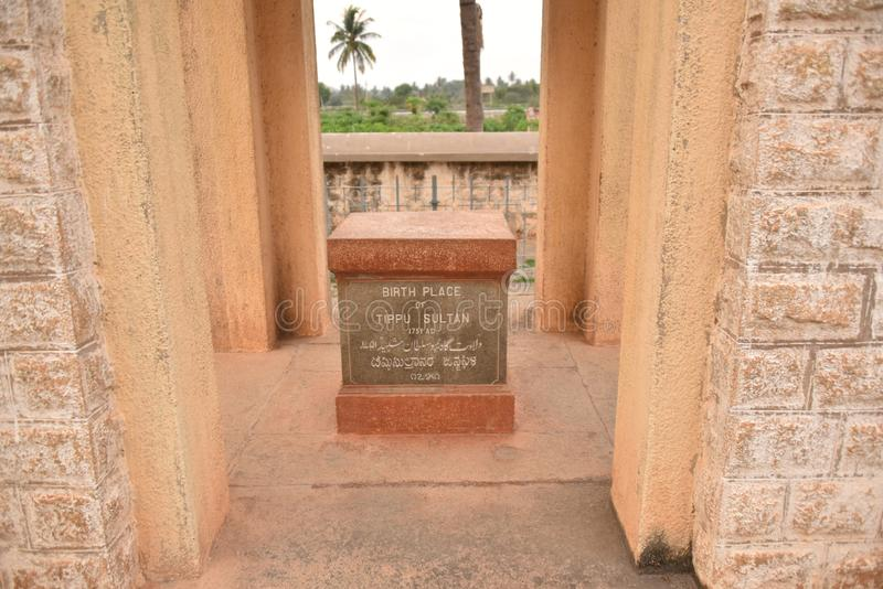 Tipu sultan birth place, Bangalore, Karnataka. India royalty free stock photos