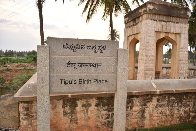 Tipu sultan birth place, Bangalore, Karnataka. India stock image