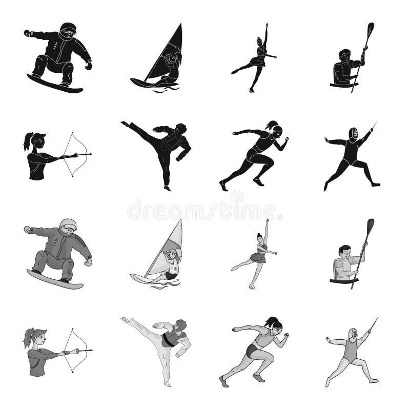 Tir à l'arc, karaté, fonctionnement, clôturant E illustration de vecteur