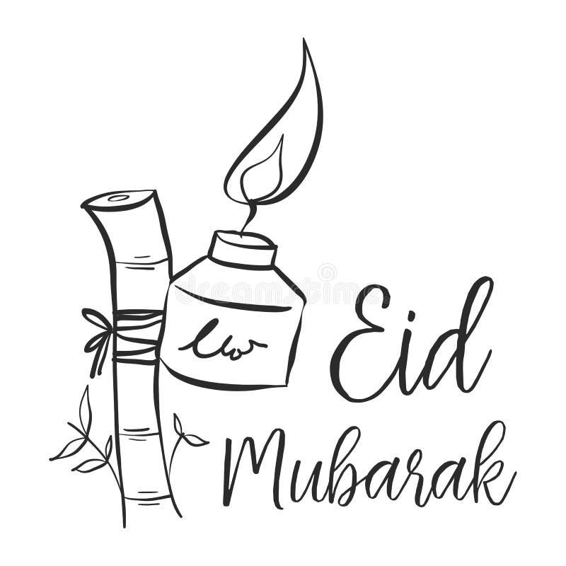 Tiraggio della mano di tema di Eid Mubarak illustrazione vettoriale