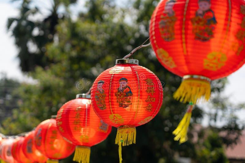 Tiro del Año Nuevo chino de la decoración del arreglo y del concepto lunar del fondo del día de fiesta del Año Nuevo imagenes de archivo