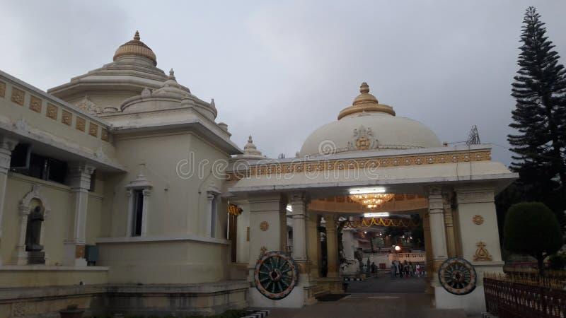 Tirupathi Andhra Pradesh/Indien - februari 12th 2019: S V Museum av lordsrivenkateswaraen i aftonen i tirumalaen, Andhra royaltyfria foton
