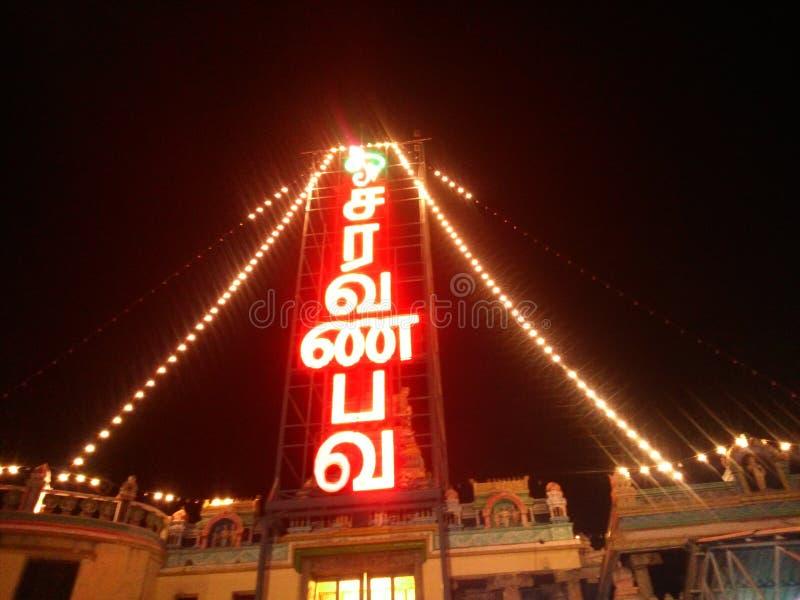 Tiruttani świątyni światła murugan deska zdjęcia stock