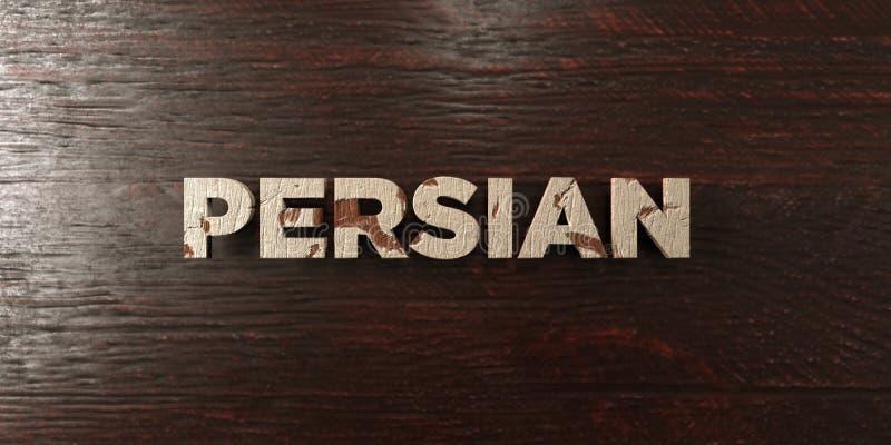 - Titolo di legno grungy sull'acero - 3D persiano ha reso l'immagine di riserva libera della sovranità royalty illustrazione gratis