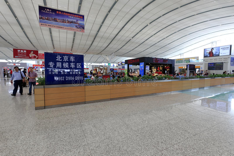 To beijing special waiting room of shenzhen north railway station stock photos