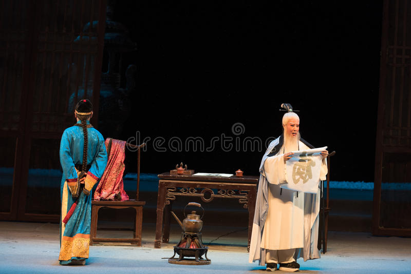 "To see the Emperor-Between the monarch and his subjects-Shanxi Operatic""Fu Shan to Beijing"". Fu Shan Beijing reflects the Fu Shan in Beijing, to be a royalty free stock photo"