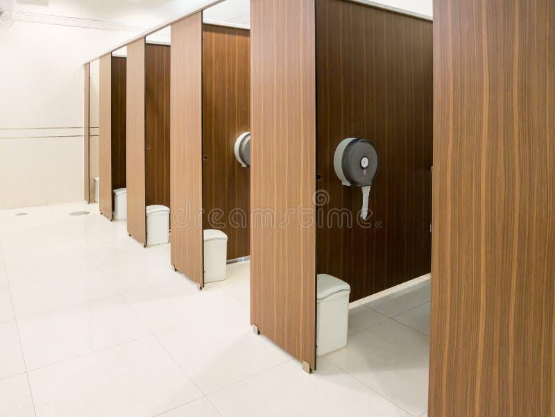 toaleta obraz royalty free