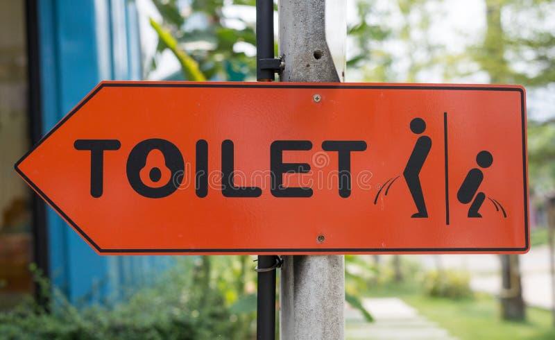 Toaleta znak obrazy royalty free