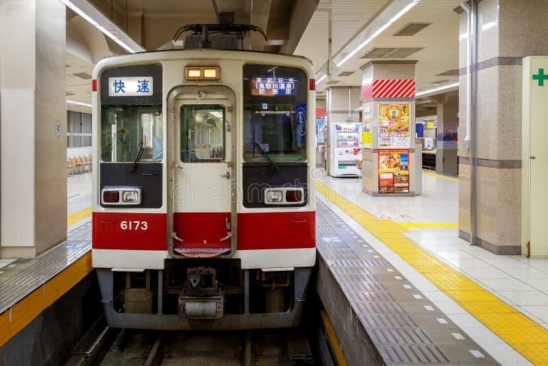 Tobu Nikko linje royaltyfri foto