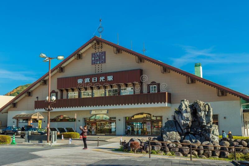 Tobu- Nikko station royaltyfria bilder