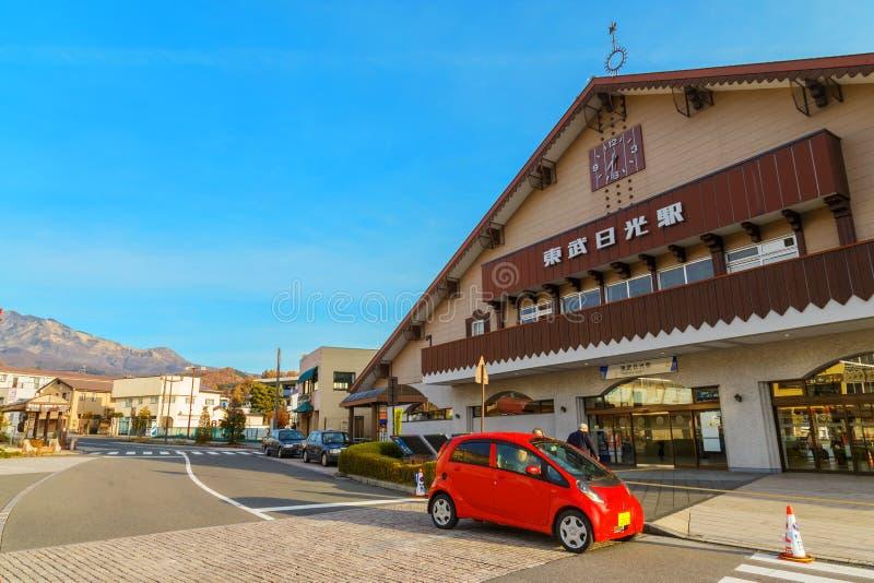 Tobu- Nikko station arkivfoto