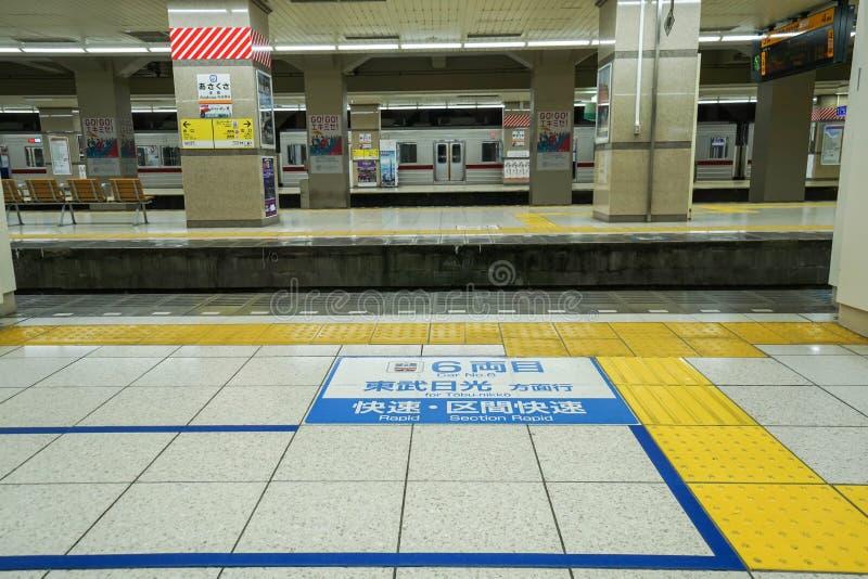 Close up Tobu train station platform taken Tokyo Japan on 1 December 2016 royalty free stock photography