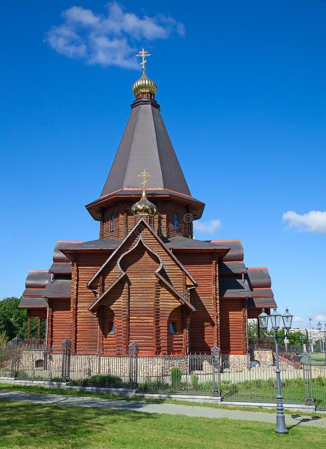 Toda a igreja de Saint imagem de stock