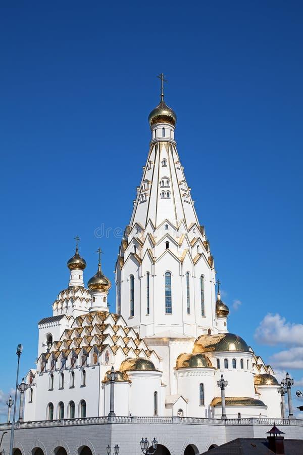 Toda a igreja de Saint imagem de stock royalty free